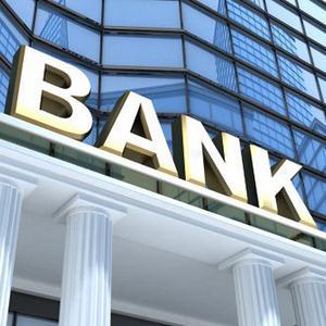 Банки Локоти