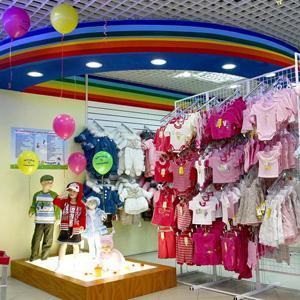 Детские магазины Локоти