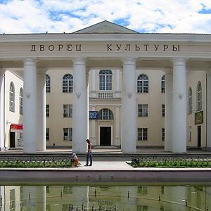 Дворцы и дома культуры Локоти