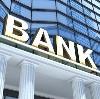 Банки в Локоти