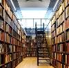 Библиотеки в Локоти