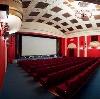 Кинотеатры в Локоти