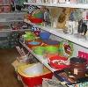 Магазины хозтоваров в Локоти