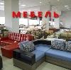 Магазины мебели в Локоти
