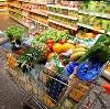 Магазины продуктов в Локоти