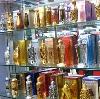 Парфюмерные магазины в Локоти