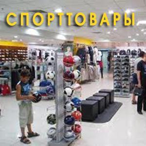 Спортивные магазины Локоти